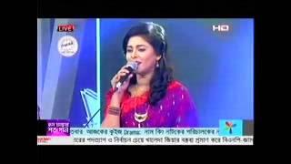 eid ul fitar live musical program sa tv tumi dub diona jole konna by rajib luipa