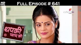 Thapki Pyar Ki - 26th April 2017 - थपकी प्यार की - Full Episode HD