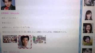 旬な芸能人の情報をネットの声で斬りまくる、へうげ女.com http://hyoug...