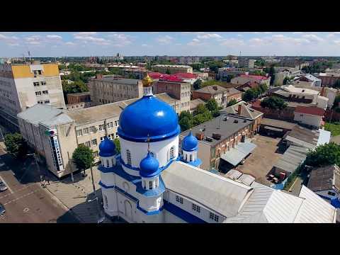 Города Украины -  Житомир ул. Михайловская. 4К  (Cities of Ukraine - Zhitomir st. Mikhailovskaya)