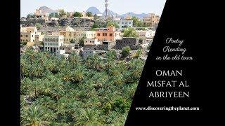 OMAN, MISFAT AL ABRIYEEN