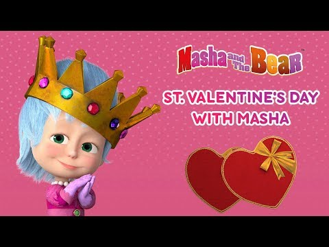 Masha And The Bear - St. Valentine's Day With Masha! 💕👱‍♀️