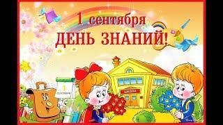 Праздник День Знаний в МБОУ СОШ 132 г Казани 2 сентября 2019 года
