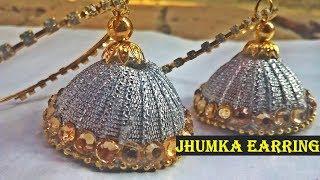 DIY- Jhumka Earrings | How to make party wear Jhumka | Bridal Jhumka Earrings - AH Tube