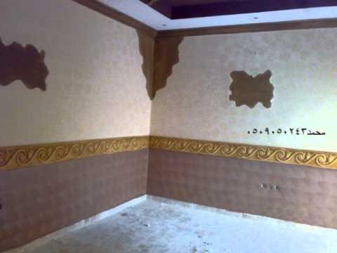 : دهانات سبونش للحوائط : حوائط