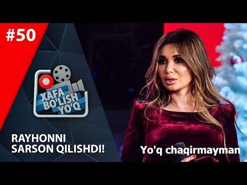 Xafa bo'lish yo'q 50-son Rayhon G'aniyeva chuv tushdi!  (12.01.2019) - Ржачные видео приколы