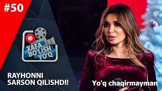 Xafa bo'lish yo'q 50-son Rayhon G'aniyeva chuv tushdi!  (12.01.2019)