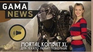 [Игры] GamaNews - [Mortal Kombat XL; Minecraft; Far Cry Primal]
