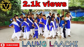Laung Laachi Song Dance video CHOREOGRAPHY by Veer Bhola kr D.C CREW Dance Academy veer  song 2018