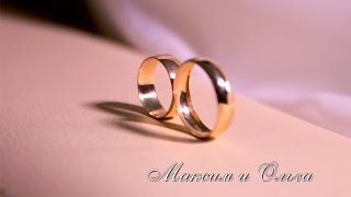 Свадебный клип Максим и Ольга