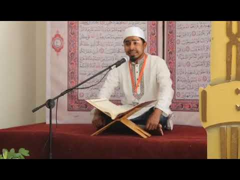 Recitation of  Holy Quran By Sheikh Qari Hasan Muhibbullah