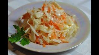 Салат с капустой и морковью | Салат из свежей капусты и моркови | Салат рецепт | Корейские салаты