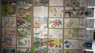 Концерт награждение по итогам конкурса детского рисунка по ПДД