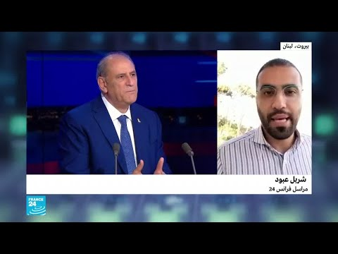 لبنان: كيف تلقى الحراك إعلان القاضي علي إبراهيم ملاحقة وزراء بتهم الفساد؟  - نشر قبل 1 ساعة
