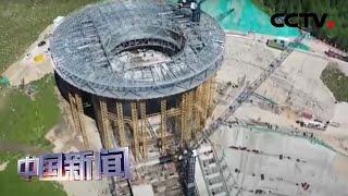 [中国新闻] 北京2022年冬奥会两项重点工程取得阶段性进展 | CCTV中文国际