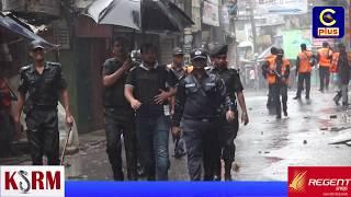 টেরিবাজারে অভিযান: ব্যবসায়ীদের বাধার মুখে পড়ে ফাঁকা গুলি ছোড়ে আইনশৃঙ্খলা বাহিনী