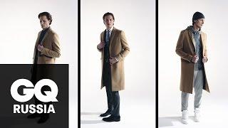 Энциклопедия GQ: как носить бежевое пальто