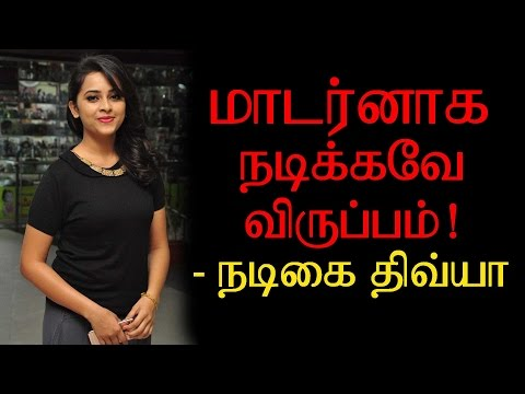Actress Sri Divya - Open Talk Village Role Will Not Take Me High - Pakkatv