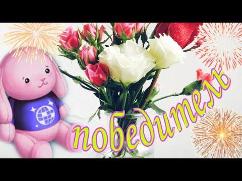 ПОБЕДИТЕЛЬ КОНКУРСА МЕЛОМАНА !!!😍😍😍😍 МОБИЛЬНАЯ АВАТАРИЯ