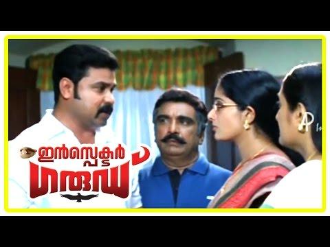 Malayalam Movie   Inspector Garud Malayalam Movie   Dileep Demands to Mathavanrry Kavya