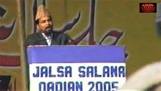 Bahar Aai hai...Maseeh Utra Hai Ind مسیح اترا ہے عندالمنار Hameed Shahid Jalsa Salana Qadian 2005