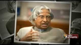 Former president of India A.P.J Abdul kalam  Expired