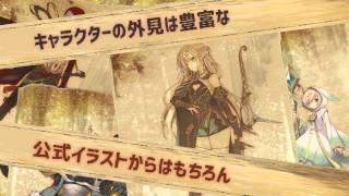 【公式】PCブラウザ『英雄RPG 聖域の冒険者』 第1弾PV
