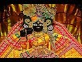 SHRI KUNJBIHARI ASHTAK || Shri Gaurav Krishna Goswami || Ringtone Download Link