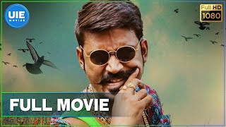 Maari Tamil Full Movie