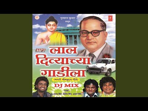 Laal Divyachya Gaadila - Dj Mix