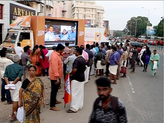 BJP started Darshan Rath Yatra in Kerala | Lok Sabha Election