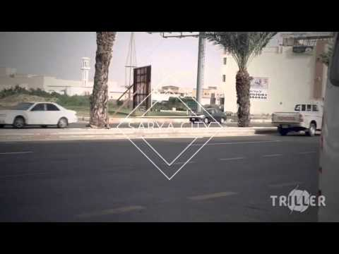 Trailer عن صبياء (SABYA CITY)