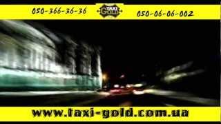 Ночной симферополь такси ГОЛД(, 2012-11-04T23:48:33.000Z)