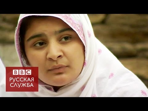 Девочка борется с ранними браками в Пакистане - BBC Russian