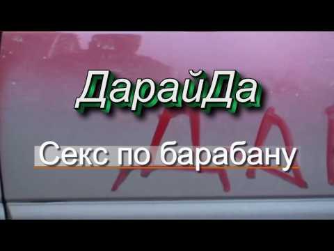 Клубы санкт петербурга секс