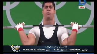 الكرة فى دريم قصة محمد ايهاب وساره سمير ابطال مصر الاولمبيين