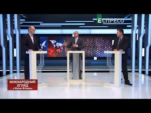 Espreso.TV: Загроза повномасштабної війни на Близькому Сході | Міжнародний огляд з Юрієм Фізером