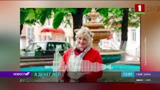 Как фонды протестного движения Беларуси оставляют людей ни с чем
