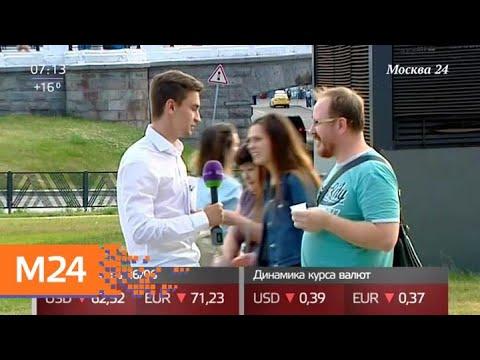 Возьмут ли москвичи бесплатную воду из рук незнакомцев - Москва 24