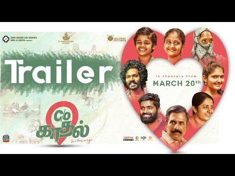 C/O kaadhal (Tamil) Moviebuff Trailer   Sweekar Agasthi   Hemambar Jasti