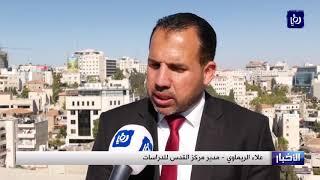 النتائج النهائية لانتخابات الاحتلال تعطي حزب الليكود مقعداً إضافياً (25/9/2019)
