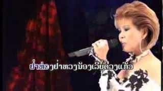 Music Karaoké yahouang ຢ່າ ຫ່ວງ