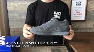 Asics Gel RESPECTOR Grey