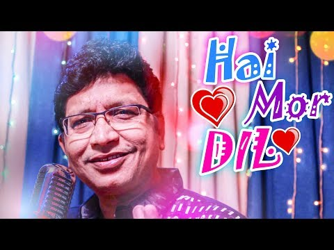 Hai Mor Dil - Odia New Song - Abhijit Majumdar - Romantic Song - HD