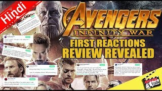 Avengers Infinity War First Reactions Revealed Review [Explained In Hindi]