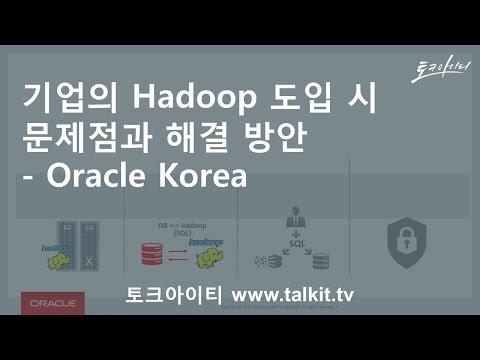 Baixar Oracle Korea - Download Oracle Korea   DL Músicas