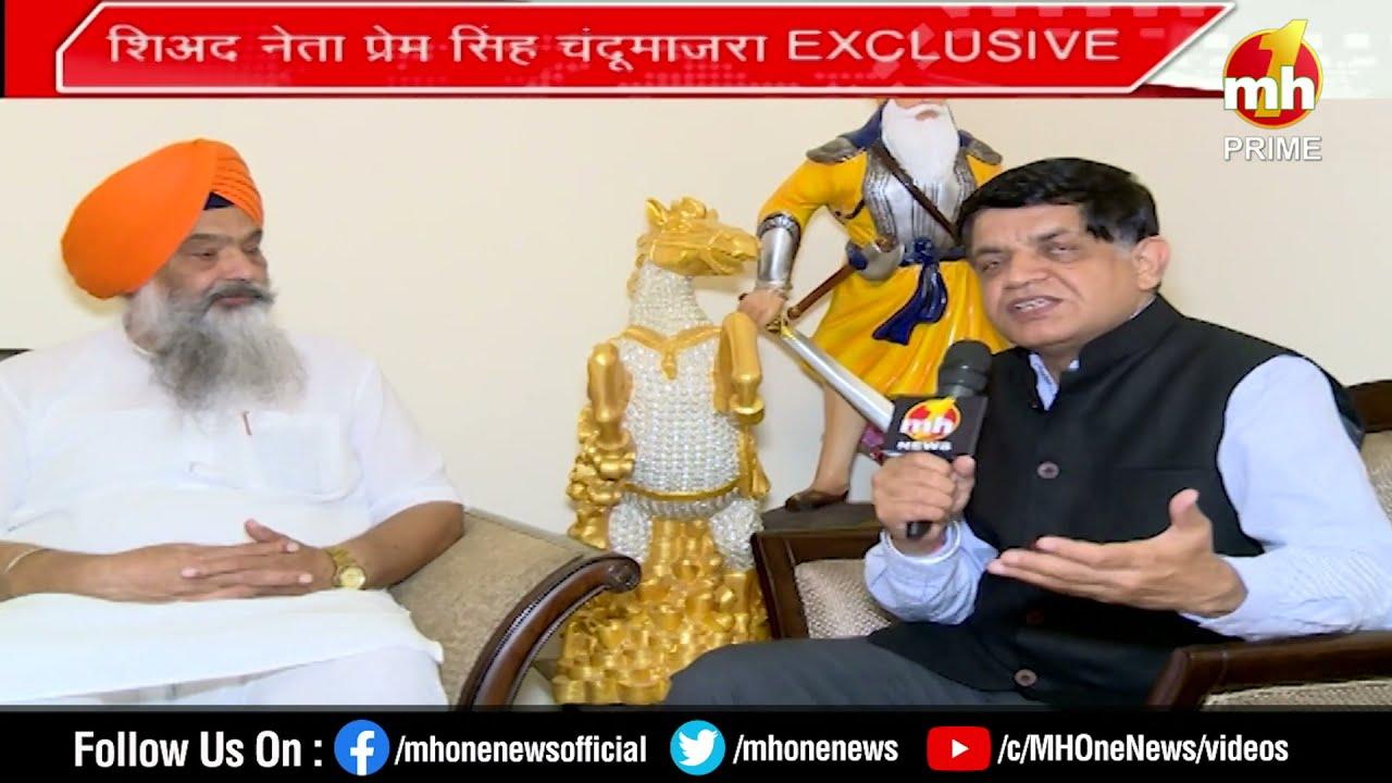 शिअद नेता Prem Singh Chandumajra का बयान, 29 सितंबर को निकालेंगे पंजाब सरकार के खिलाफ ट्रैक्टर रैली