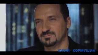 Роли актёра Юрия Кормушина  (видео #1)