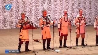 Ансамбль «Мурома» из Владимирской области выступил в ДК «Шахтер»
