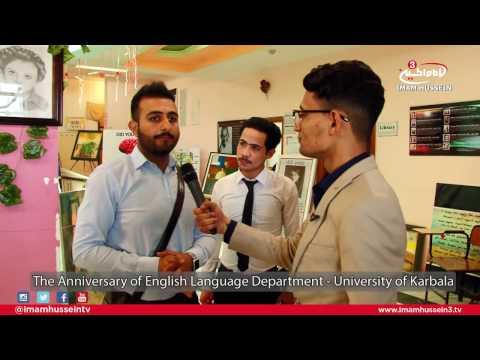 Karbala University I English Department Anniversary